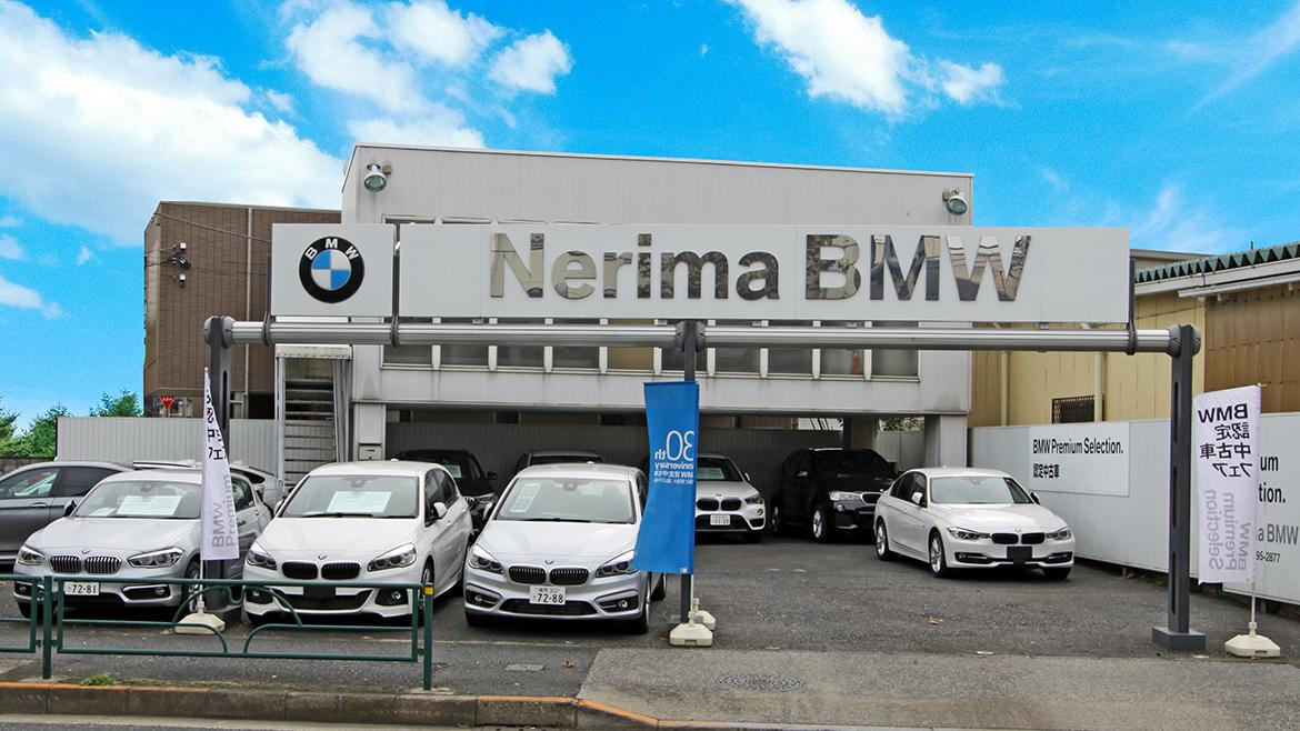 BMW Premium Selection Nerima